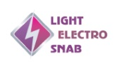 electro_snab