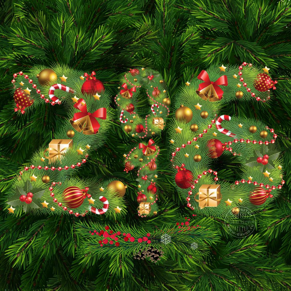 Новогодние музыкальные поздравления 2017 скачать