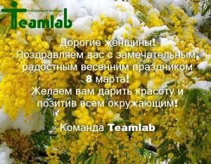 открытка TL
